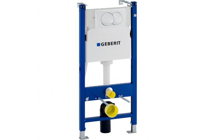 Set Geberit - 5u1 - Ugradbeni vodokotlić sa belom tipkom + Set za montažu + Konzolna wc šolja + Termoplast Wc poklopac