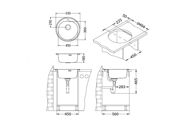 Korito sudopera - Lož Alveus - Form 30 - Inox - Ø510 195mm - 1116756