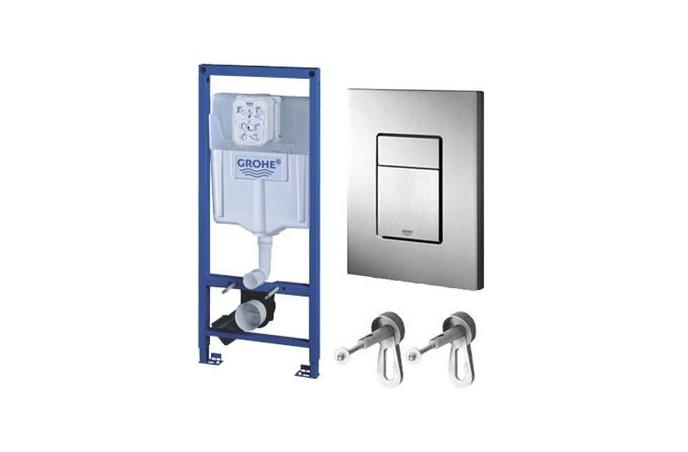 Grohe Rapid SL 3 in 1 ugradbeni vodokotlić za wc šolju sa CH tipkom -38772001